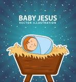 Счастливое с Рождеством Христовым Стоковое Фото