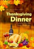 Счастливое торжество обедающего благодарения Стоковые Изображения