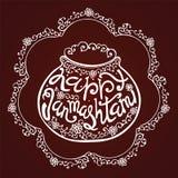 Счастливое Janmashtami вектор бесплатная иллюстрация