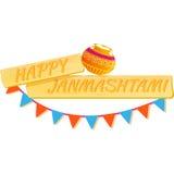 Счастливое Janmashtami иллюстрация вектора