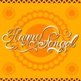Счастливое Pongal Южный индийский жать фестиваль Стоковые Фото
