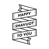 Счастливое Shavuot к вам эмблема приветствию Стоковое Изображение