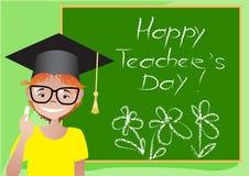 Счастливое Teacher& x27; карточка дня s иллюстрация вектора