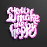 счастливо сделайте мной вас Щетка помеченная буквами рукой script фраза стиля Handmade типографское искусство для плаката Бесплатная Иллюстрация