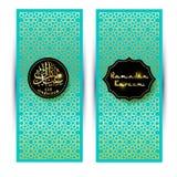 Счастливые знамена Рамазана установленные аравийца Стоковые Фото