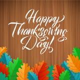 Счастливые листья дуба официальный праздник в США в память первых колонистов Массачусетса на деревянной предпосылке Счастливый пл иллюстрация вектора