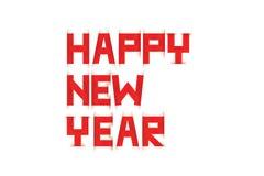 Счастливые красный цвет и белизна царапины бумаги текста Нового Года Стоковое Изображение