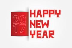 Счастливые красный цвет и белизна царапины бумаги текста Нового Года Стоковое фото RF