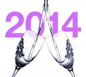 Счастливые Новые Годы стоковая фотография rf