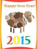 Счастливые овцы Нового Года Стоковое Изображение