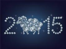 Счастливые поздравительная открытка Нового Года 2015 творческая с овцами Стоковые Фотографии RF