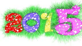 Счастливый год 2015 Стоковое Изображение