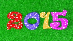 Счастливый год 2015 Стоковые Изображения