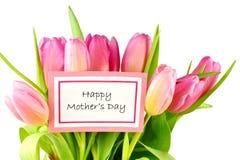 Счастливый День матери Стоковое фото RF