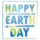 Счастливый день земли бесплатная иллюстрация