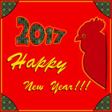 Счастливый дизайн поздравительной открытки Нового Года иллюстрация штока