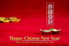 Счастливый китайский Новый Год в золотой текстуре с красным цветом чувствовал ба ткани Стоковые Фотографии RF