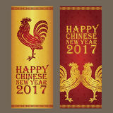 Счастливый китайский Новый Год 2017 год знамени и карточки цыпленка Стоковые Фотографии RF
