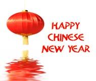 Счастливый китайский Новый Год с красным фонариком стоковая фотография