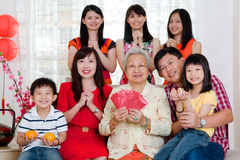 Счастливый китайский Новый Год стоковые изображения