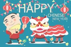 Счастливый китайский танец льва торжества Нового Года карточка 2017 Новых Годов Стоковые Изображения RF