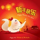 Счастливый Новый Год! Год петуха Китайский Новый Год 2017 Стоковые Фото