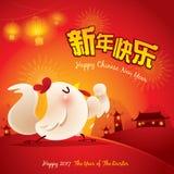 Счастливый Новый Год! Год петуха Китайский Новый Год 2017 Стоковые Изображения