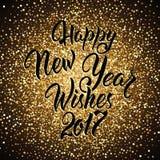 Счастливый Новый Год желает 2017 иллюстрация вектора