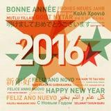 Счастливый Новый Год от мира Стоковое Изображение RF