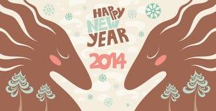 Счастливый Новый Год лошади Иллюстрация вектора