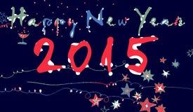 Счастливый Новый Год - поздравительная открытка (1) Стоковое фото RF