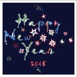 Счастливый Новый Год - поздравительная открытка (2) Стоковое фото RF