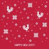 Счастливый новый 2017 год Рождественская открытка с петухом Стоковые Фотографии RF