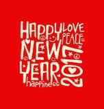 Счастливый Новый Год 2017 с воодушевлять рукописное оформление иллюстрация вектора