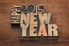 Счастливый Новый Год 2015 стоковое изображение