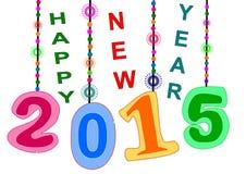 Счастливый Новый Год 2015 Стоковые Изображения