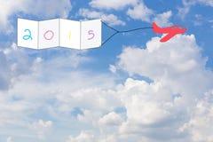 Счастливый Новый Год 2015 Стоковые Фотографии RF