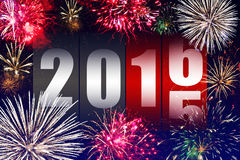 Счастливый Новый Год 2016 иллюстрация штока