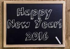 Счастливый Новый Год! 2016 Стоковое фото RF