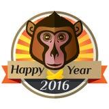 Счастливый Новый Год 2016 Стоковые Изображения RF