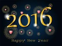 Счастливый Новый Год 2016 иллюстрация вектора