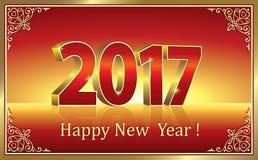 Счастливый Новый Год 2017 иллюстрация штока