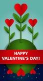 Счастливый плакат партии дня валентинок шаблон ресторана конструкции принципиальной схемы Стоковые Изображения RF