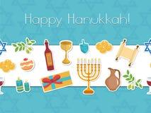 Счастливый плакат Хануки безшовный Счастливая поздравительная открытка Хануки, рогулька иллюстрация вектора