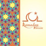 Счастливый Рамазан Стоковая Фотография RF