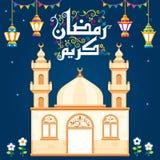 Счастливый Рамазан Стоковое фото RF