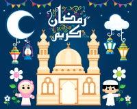 Счастливый Рамазан Стоковое Фото