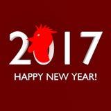 Счастливый текст 3D Нового Года 2017 иллюстрация вектора