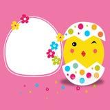 Счастливый треснутый пасхой вектор карточки яичка Стоковые Фото