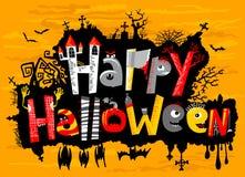 Счастливый хеллоуин Стоковое фото RF